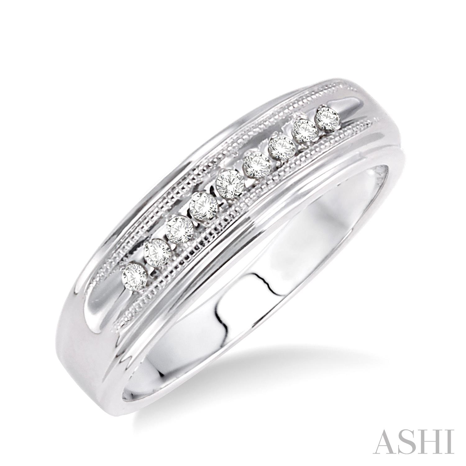 Men'S Duo Diamond Ring