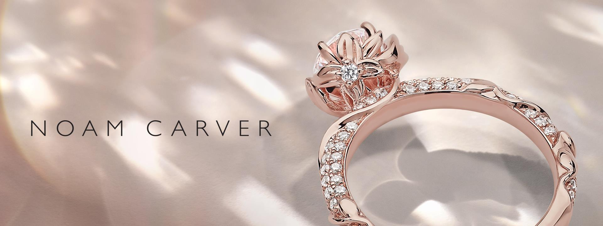 Skatells Jewelers: Diamonds, Engagement Rings, Rings, Diamond Rings