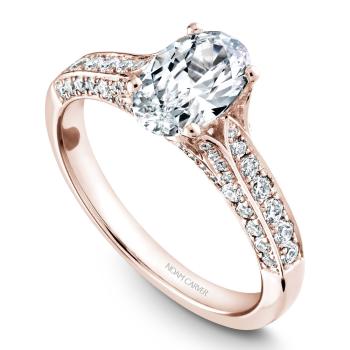 Modern Engagement Ring