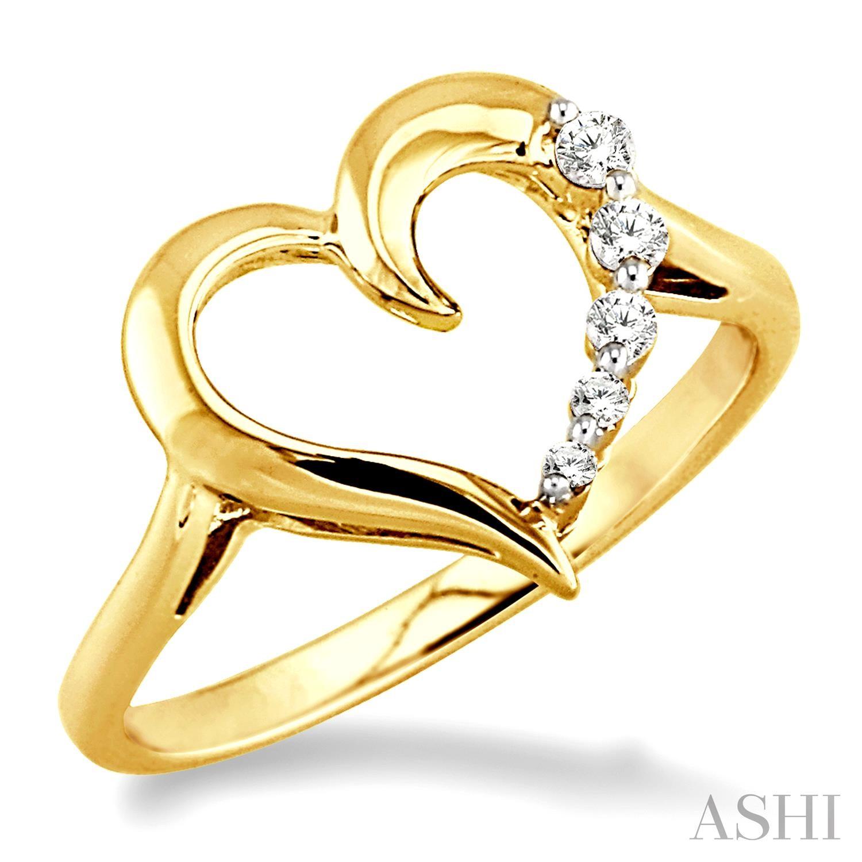 JOURNEY HEART DIAMOND RING