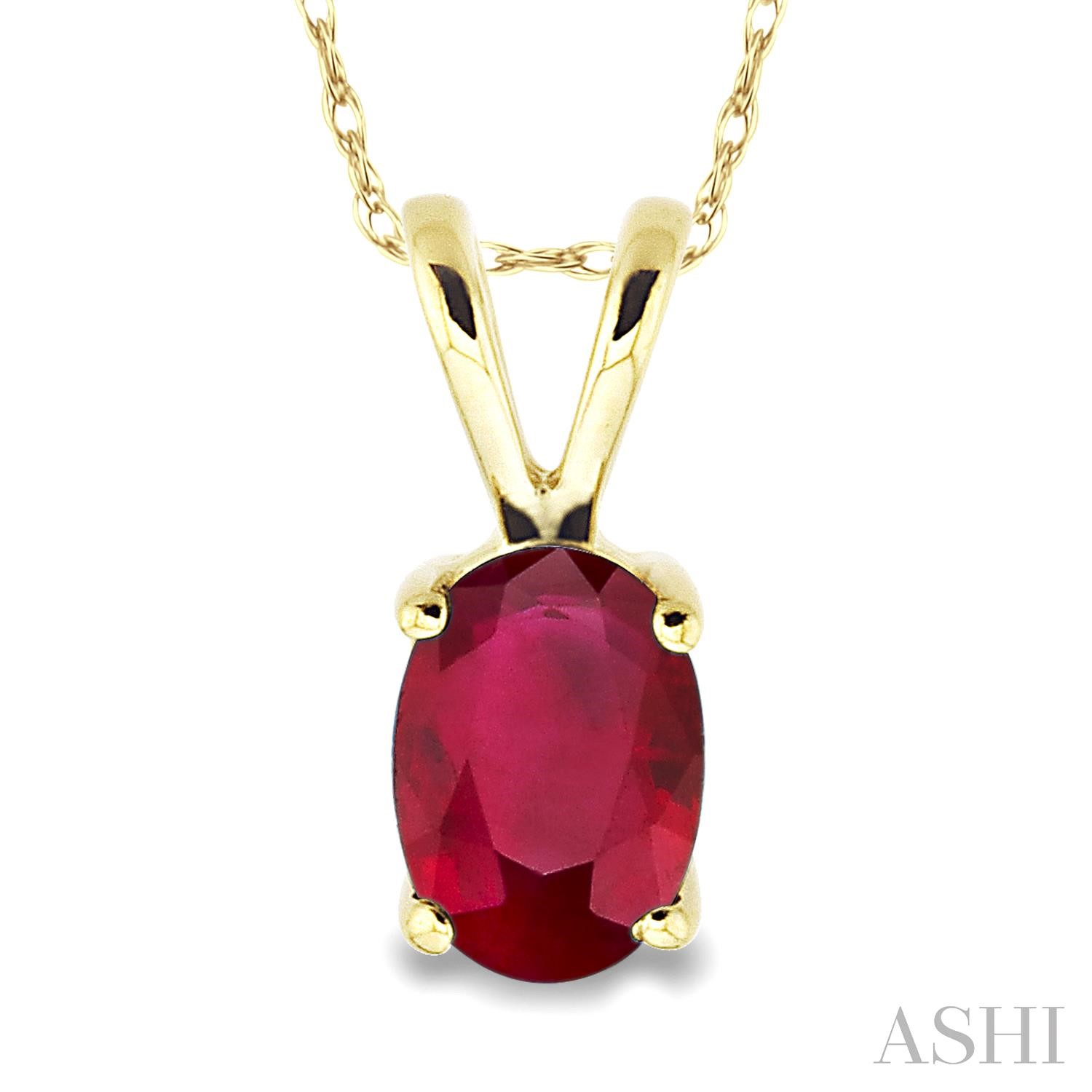 OVAL SHAPE STUD GEMSTONE PENDANT