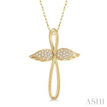 DIAMOND ANGEL WINGS CROSS PENDANT